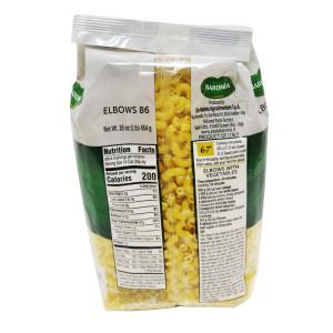 Electronic Board 201325390050