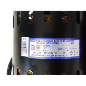 Gas Ballast Dvr Ii (1,2,3A)